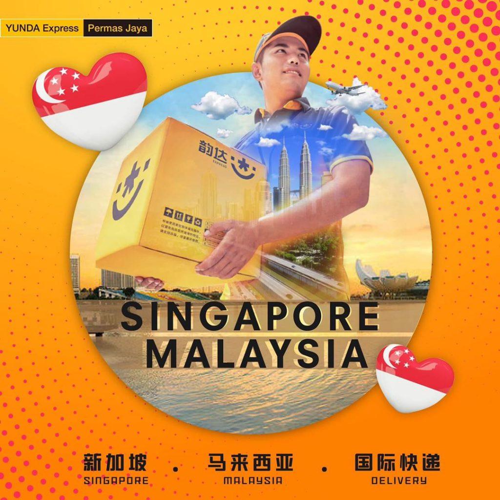 马来西亚到新加坡快递